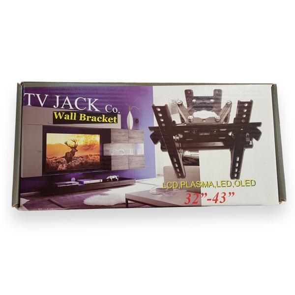 پایه-دیواری-تلویزیون-متحرک